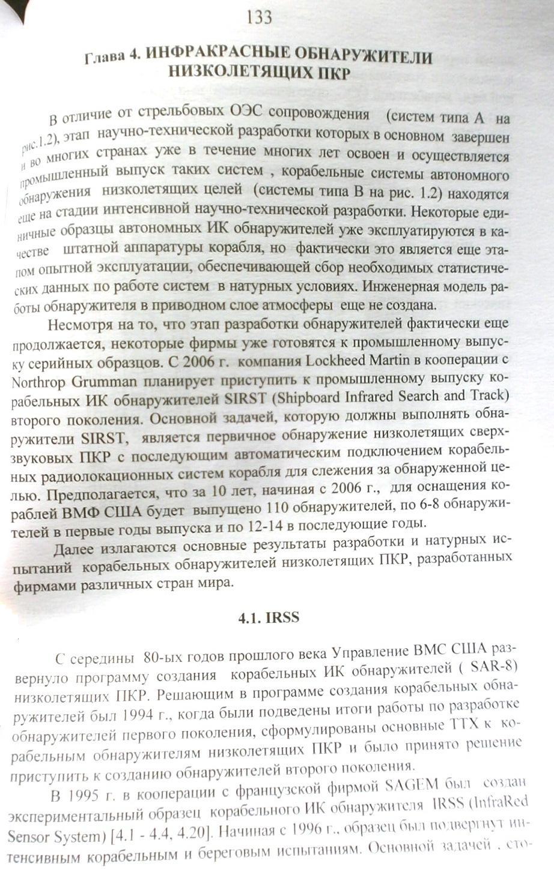 http://s8.uploads.ru/4tl0m.jpg