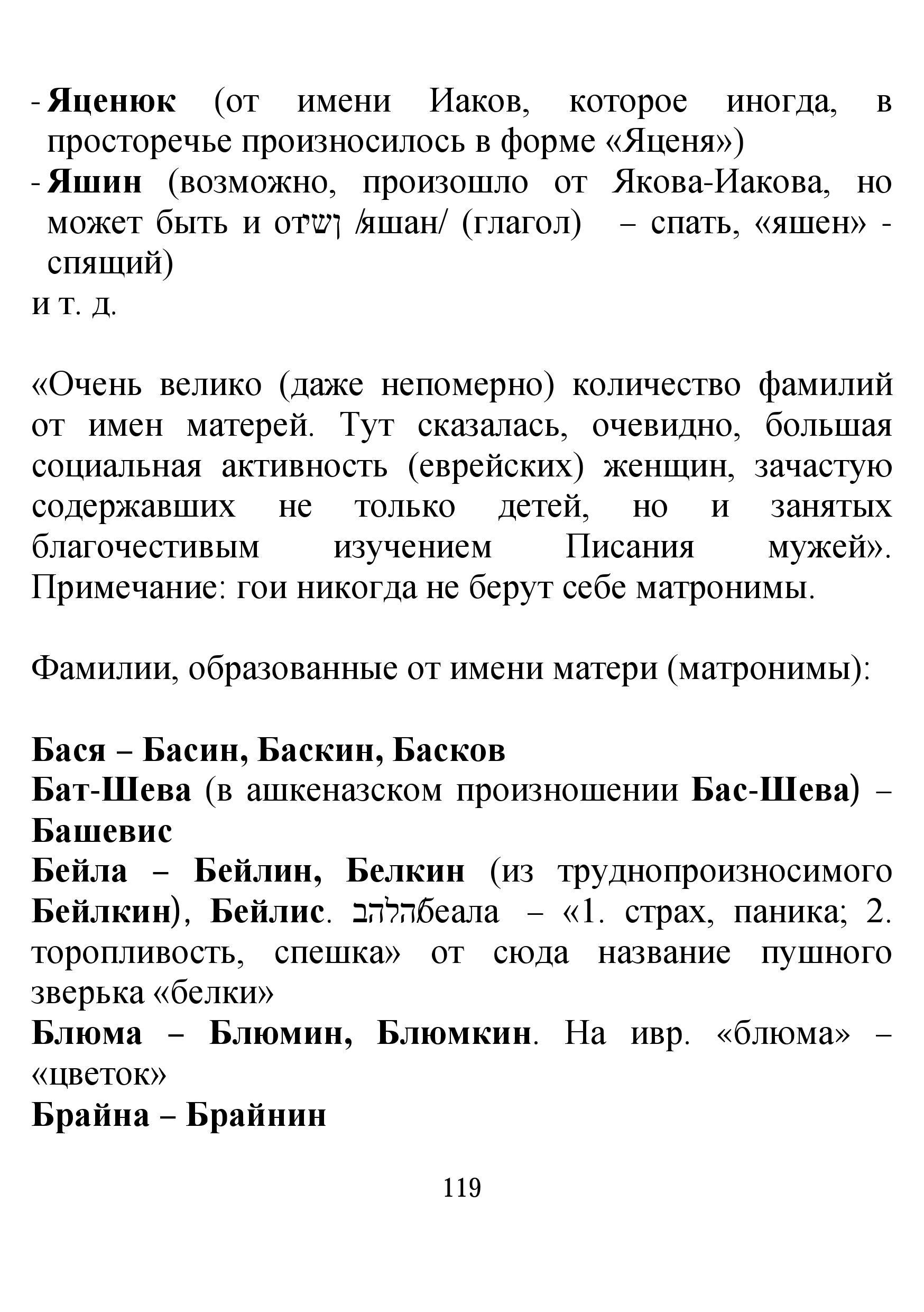 http://s8.uploads.ru/4wH9N.jpg