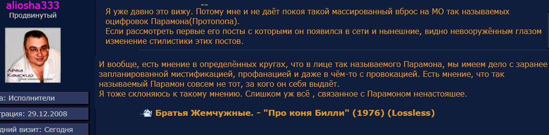 http://s8.uploads.ru/4xHrp.png