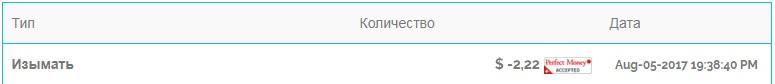 http://s8.uploads.ru/4yjMN.jpg