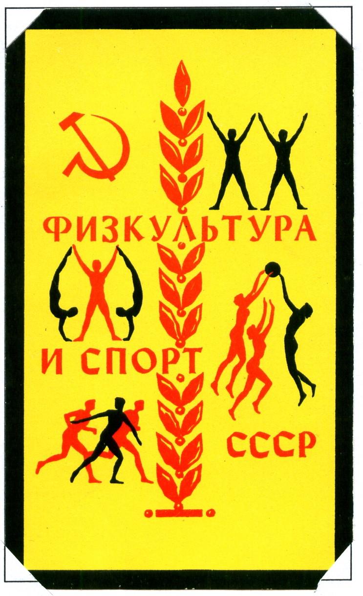 http://s8.uploads.ru/56Ckt.jpg