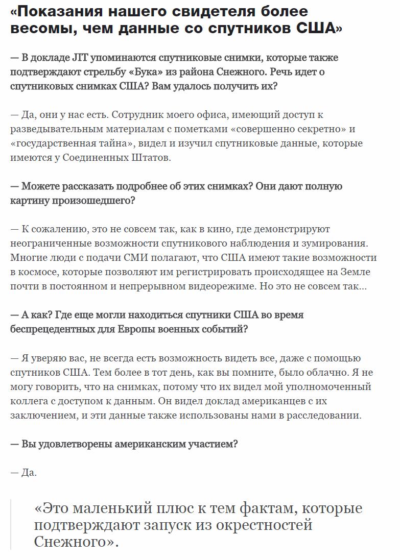http://s8.uploads.ru/5Dhfj.png