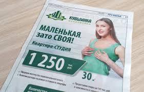 http://s8.uploads.ru/5FI2x.jpg