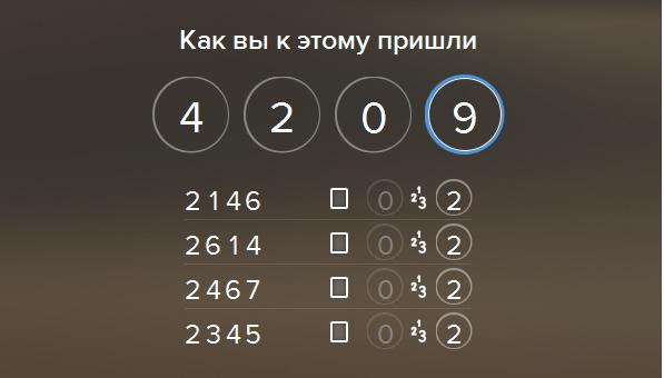 http://s8.uploads.ru/5MyAh.jpg