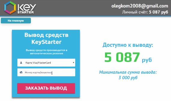 European-loto бесплатная онлайн лотерея JackPot - 50 000 $$$ 5Svpw