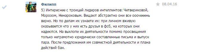 http://s8.uploads.ru/5T7zy.jpg