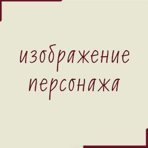 http://s8.uploads.ru/5UCwZ.jpg