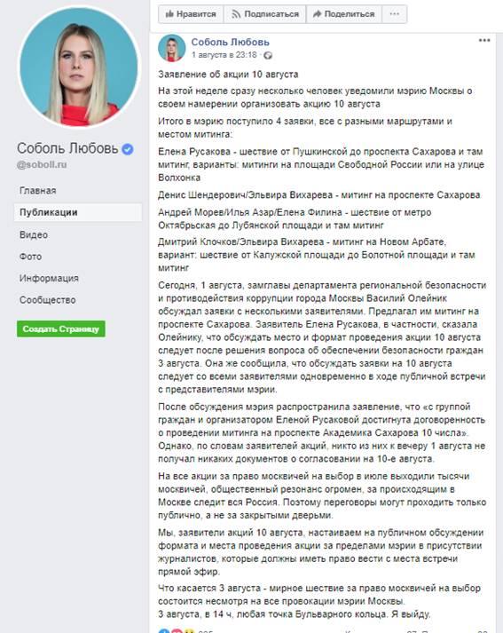 http://s8.uploads.ru/5VB1b.jpg