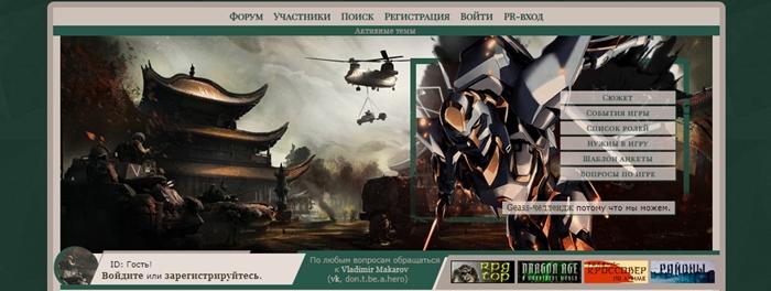 http://s8.uploads.ru/5dOBa.jpg