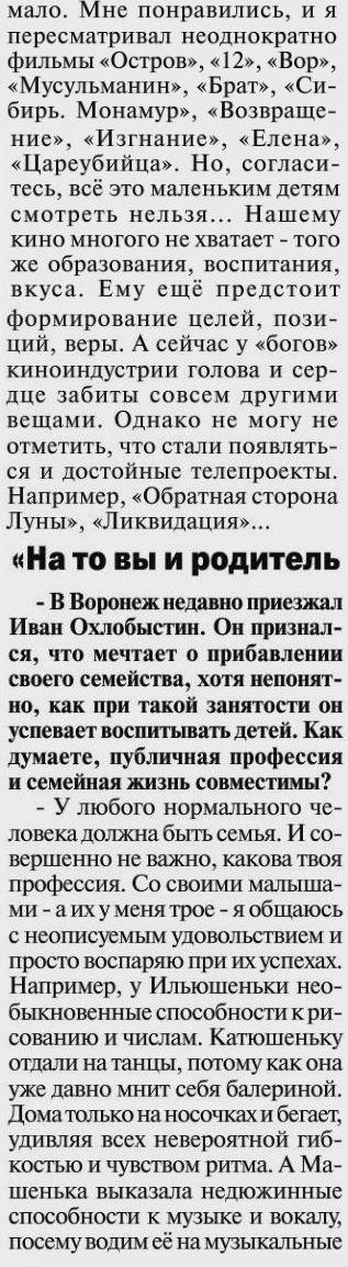 http://s8.uploads.ru/5k3ra.jpg