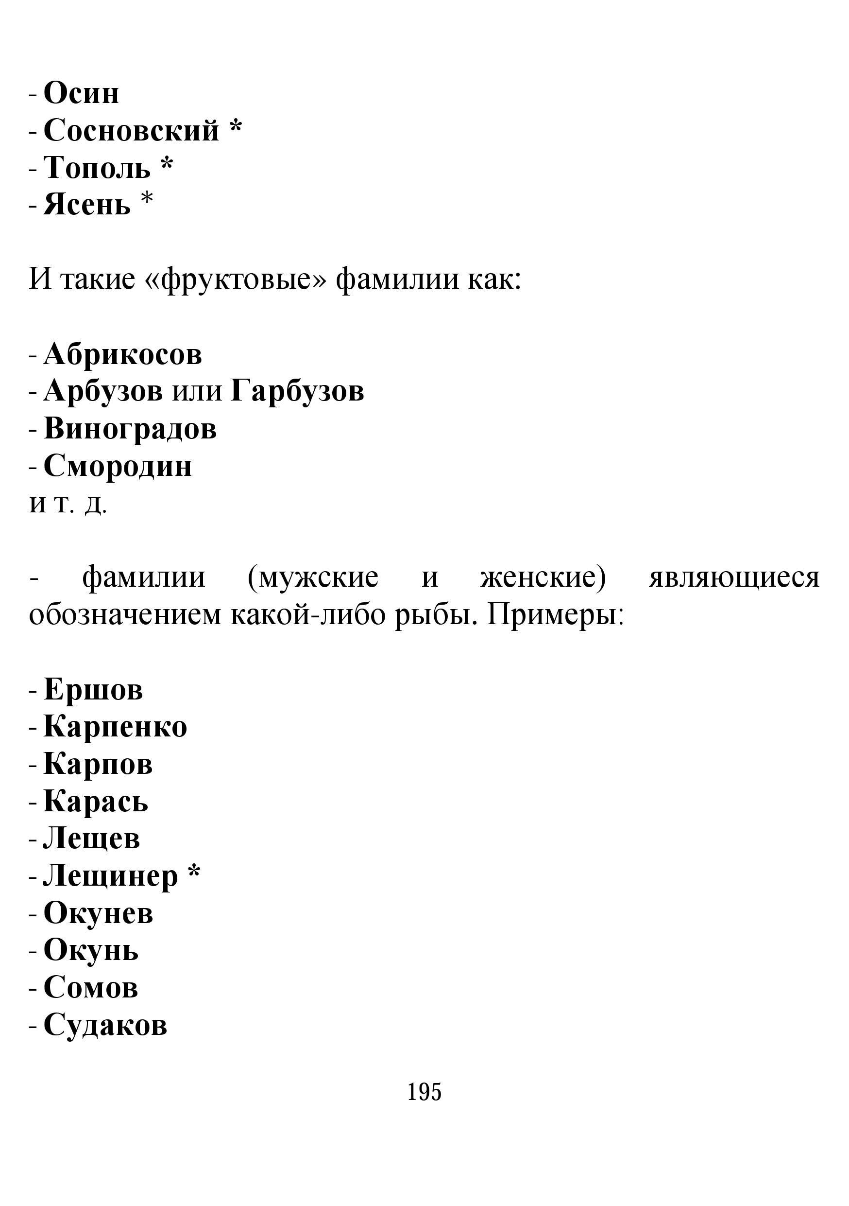 http://s8.uploads.ru/5rcOZ.jpg