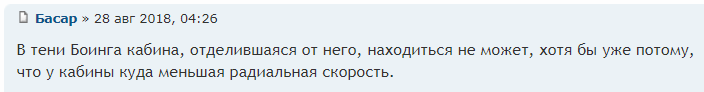 http://s8.uploads.ru/5wURT.png