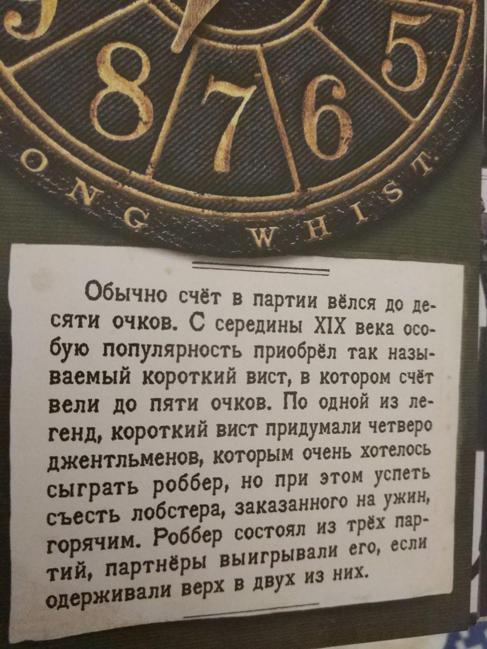 http://s8.uploads.ru/5xy26.jpg