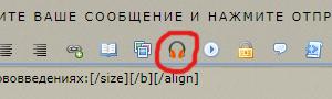 http://s8.uploads.ru/64v1a.jpg