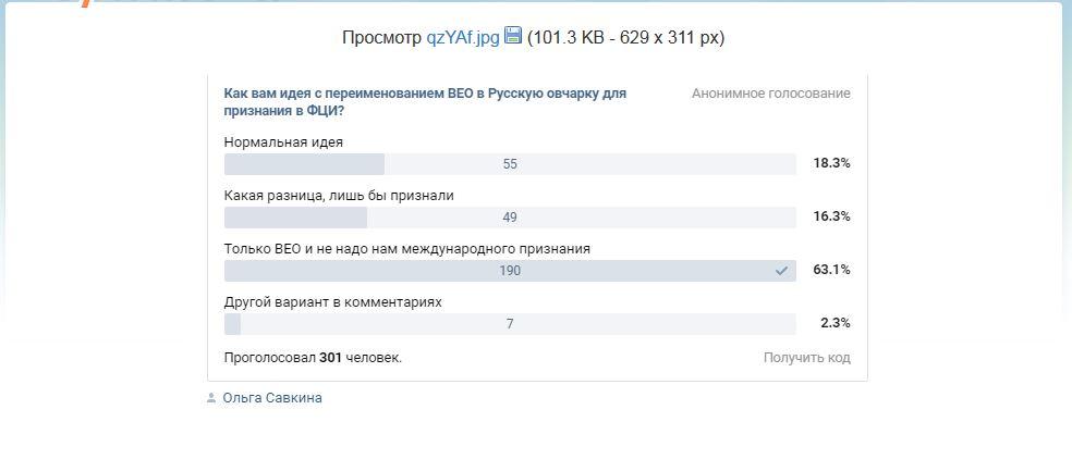 http://s8.uploads.ru/6BVcG.jpg
