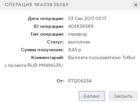 http://s8.uploads.ru/6JgBj.jpg