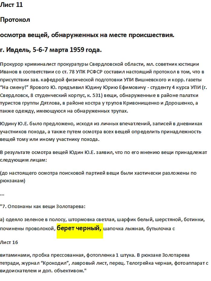 http://s8.uploads.ru/6K3B5.png