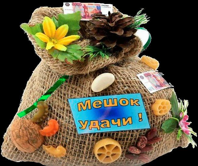 http://s8.uploads.ru/6L8rl.png