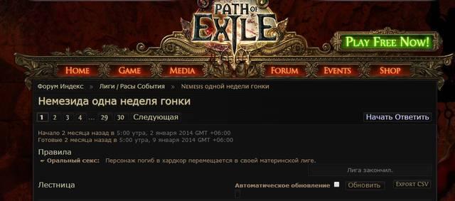 http://s8.uploads.ru/6QnOc.jpg