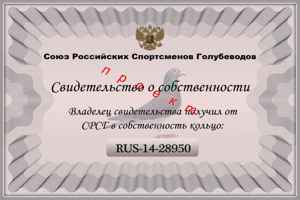 http://s8.uploads.ru/6YJRD.jpg