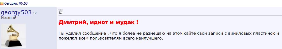 http://s8.uploads.ru/6YwxQ.png