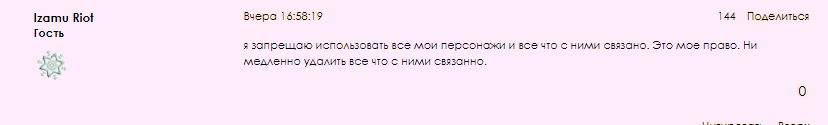 http://s8.uploads.ru/6cYpt.png