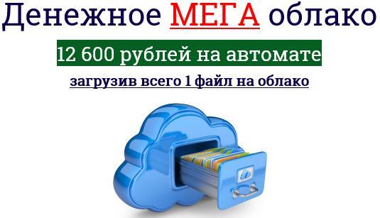 http://s8.uploads.ru/6fNBQ.jpg