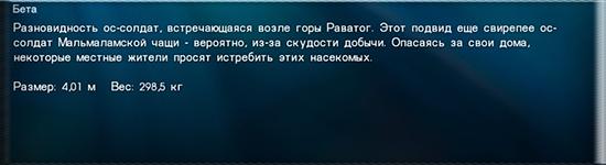 http://s8.uploads.ru/6pER3.jpg