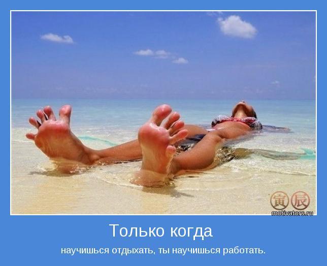 http://s8.uploads.ru/6pzTR.jpg