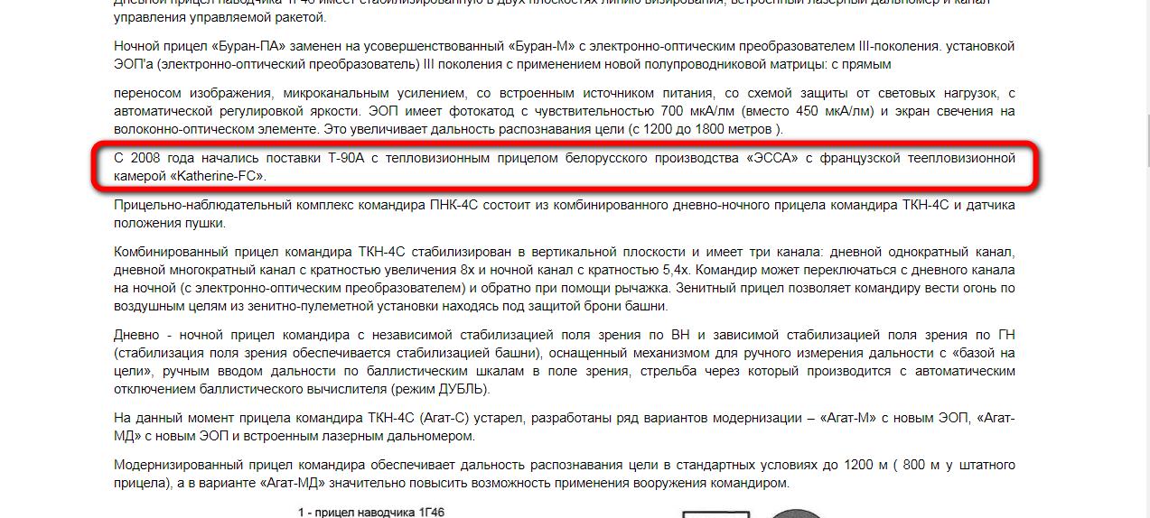 http://s8.uploads.ru/6qakh.png