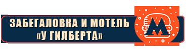 http://s8.uploads.ru/6wvjB.png