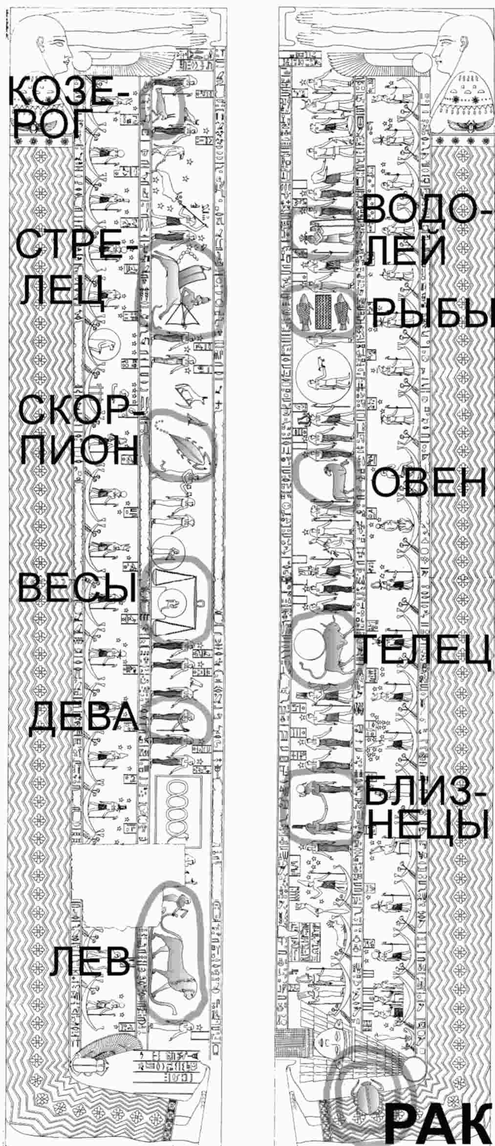 http://s8.uploads.ru/72TcP.jpg