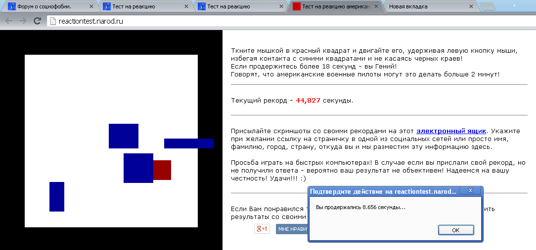 http://s8.uploads.ru/7IzPA.png
