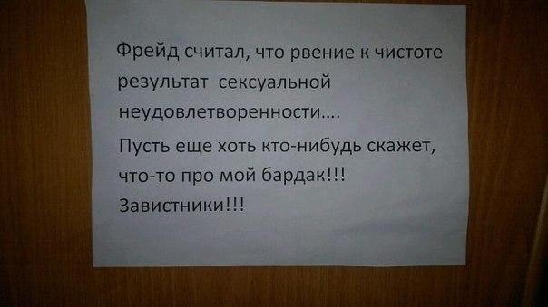 http://s8.uploads.ru/7KSza.jpg