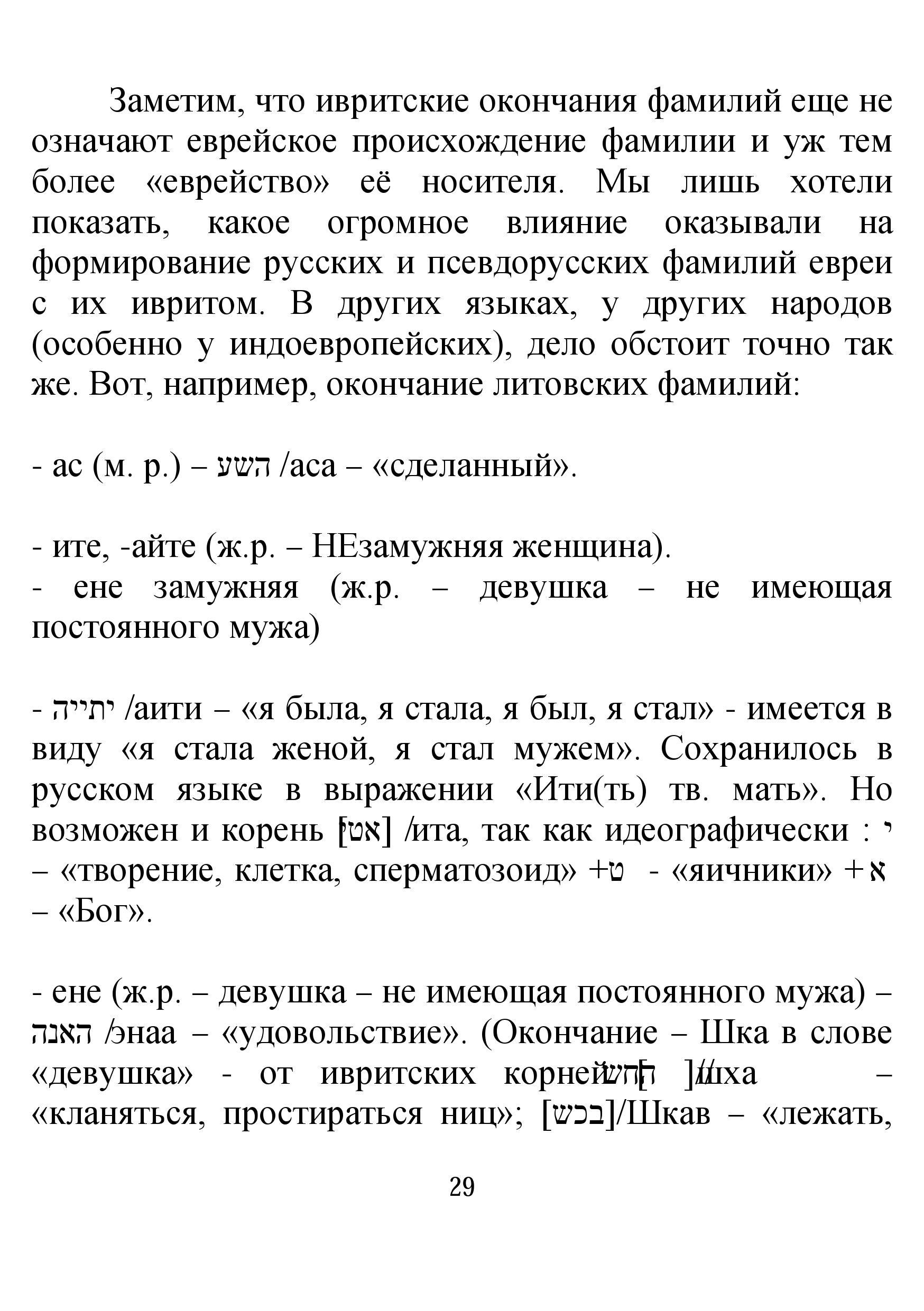 http://s8.uploads.ru/7UNhJ.jpg