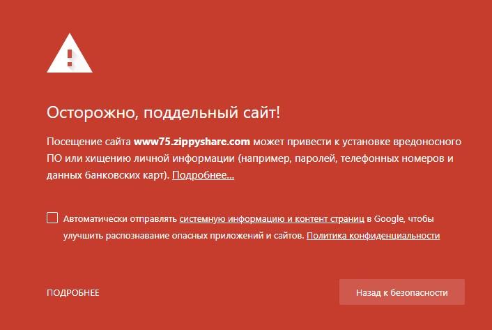 http://s8.uploads.ru/7VK9a.jpg