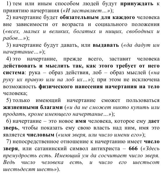 http://s8.uploads.ru/7VKNT.png