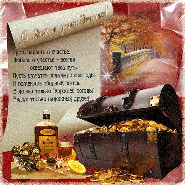 http://s8.uploads.ru/7ej0V.jpg