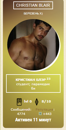 http://s8.uploads.ru/7hIDb.png