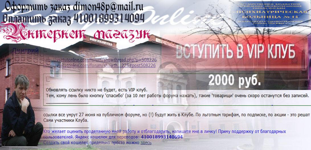 http://s8.uploads.ru/83rnW.jpg