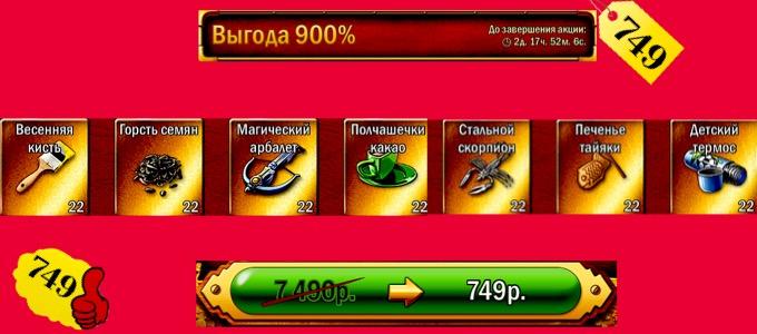http://s8.uploads.ru/8BWni.jpg
