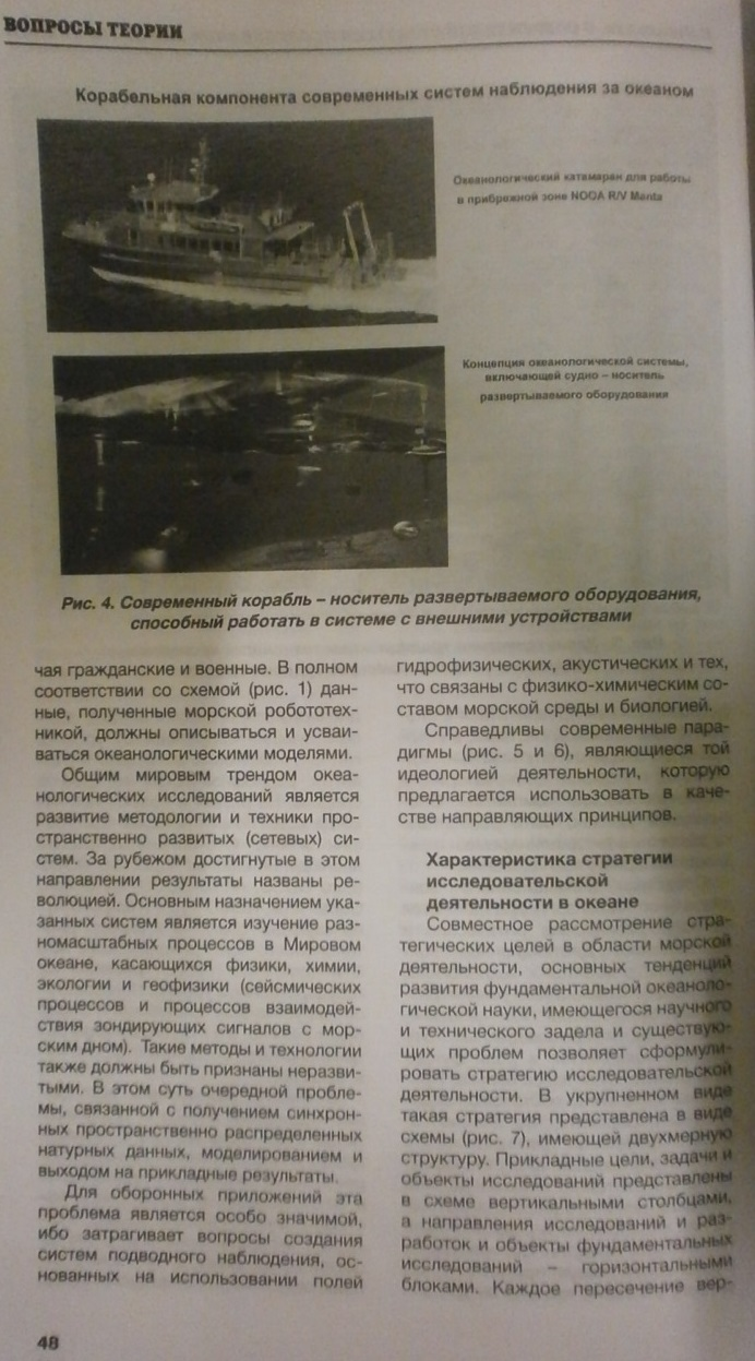http://s8.uploads.ru/8EOAD.jpg