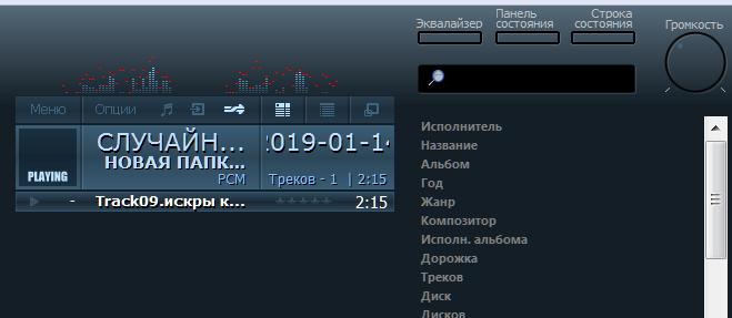 http://s8.uploads.ru/8FVzb.png