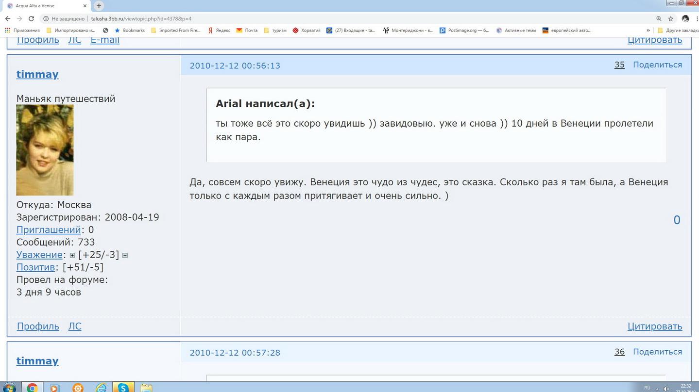 http://s8.uploads.ru/8RuXT.jpg