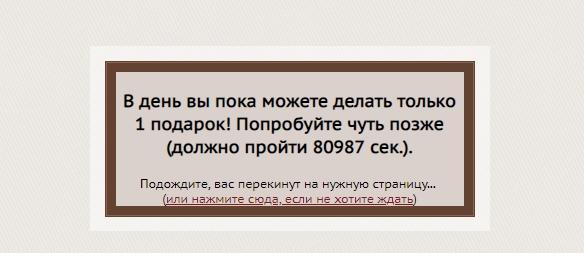 http://s8.uploads.ru/8fMOe.jpg
