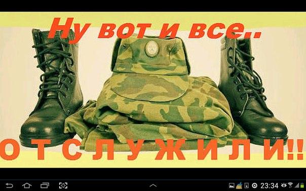 http://s8.uploads.ru/8qdOG.jpg