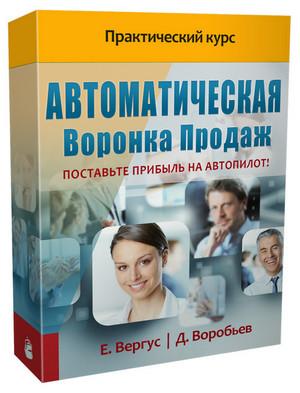 http://s8.uploads.ru/8teBZ.jpg