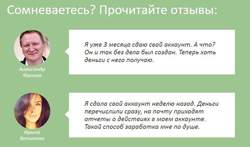 http://s8.uploads.ru/8w1yX.jpg