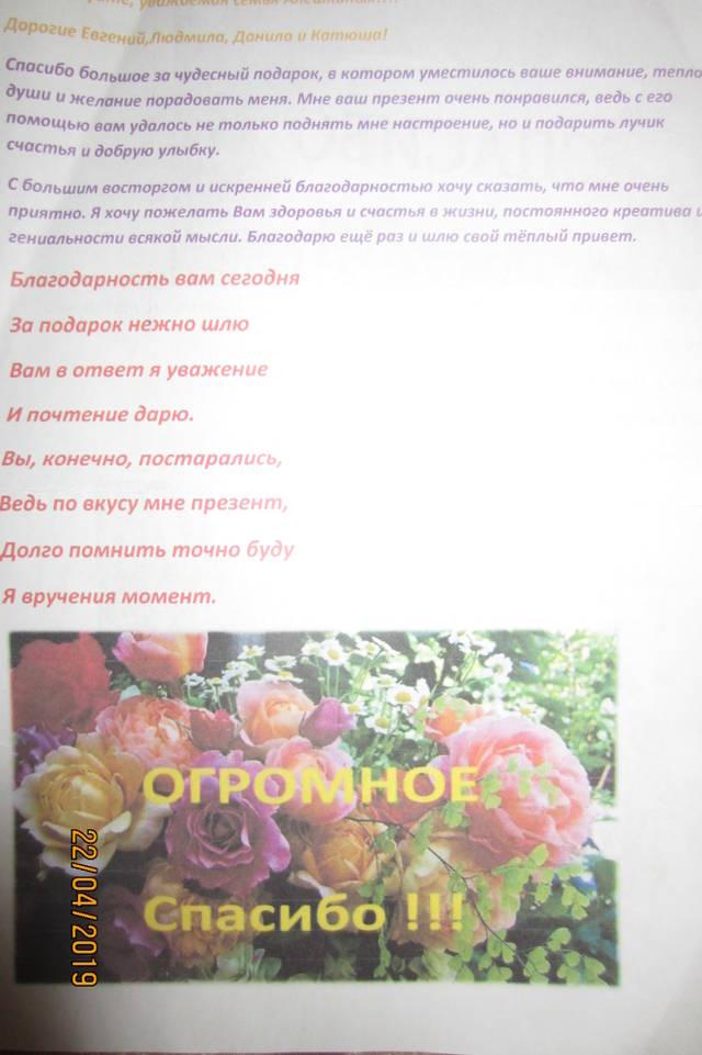 http://s8.uploads.ru/8zpHT.jpg