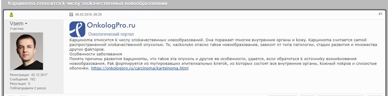 http://s8.uploads.ru/95jYd.png